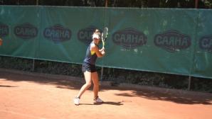 Гергана Топалова на полуфинал в Аржентина