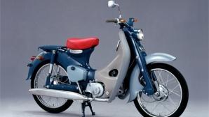 Honda празнува 100-милионния броя от култовия мотоциклет Super Cub