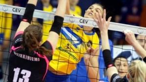Нася Димитрова: Получи се мач на нерви (видео)