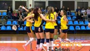 Волейболистките на Раковски трети на турнир в Гърция