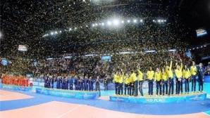 Станаха ясни всички участници на световното първенство за жени в Япония