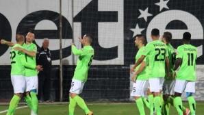 Локо Пловдив скача за трета поредна победа