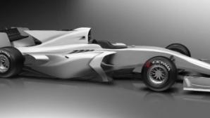 Ето така ще изглежда болидът от Супер Формула през 2019-а (снимки)