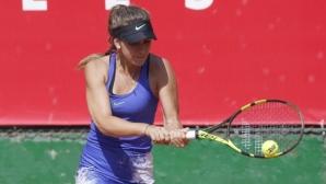 Топалова отстъпи на полуфиналите