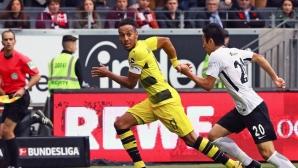Борусия (Дортмунд) едва не загуби спечелен мач (видео)