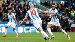 Хъдърсфийлд - Манчестър Юнайтед 2:1 (гледайте на живо)