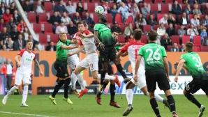Резерва на Хановер съсипа Аугсбург с два гола в края