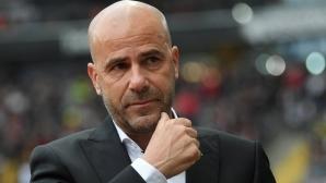 Треньорът на Дортмунд: Когато водиш с 2:0, си длъжен да победиш