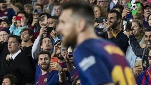 Барселона пощуря по ирански двойник на Меси (видео)