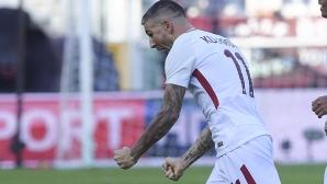 Торино - Рома 0:0, гледайте на живо тук!