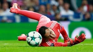 Реал Мадрид отново без своя №1 (групата)