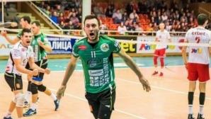 Жулиен Георгиев: Силно желаехме победата и успяхме
