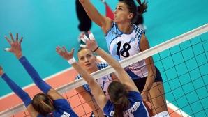 Ели Василева и Динамо (Казан) с втора победа в Суперлигата на Русия (видео + снимки)