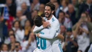 Реал Мадрид отметна задачата с класика (видео+галерия)