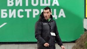 Томаш: Берое има светло бъдеще