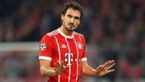 Нова лоша новина за Байерн Мюнхен