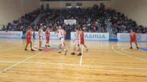 Пълна зала за БУБА и ЦСКА