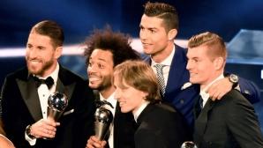 Петима от Реал и трима от Барса в Идеалния отбор на ФИФА