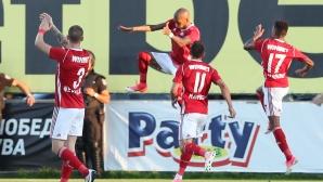 ЦСКА-София ще се връща на победния път за купата