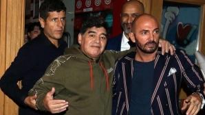 Диего Марадона: Надявам се, че този сезон Наполи ще бъде шампион