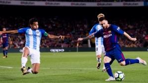 79 гола на един дъх и всичко най-интересно от изминалия уикенд в световния клубен футбол (видео)