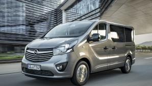 Цените са определени – новите просторни модели Opel Vivaro Combi+ и Tourer