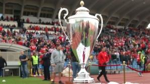Теглят следващата сряда жребия за 1/4-финалите в Купата на България