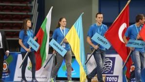 В Перник утре ще се състои международен турнир по джудо за купата на кмета