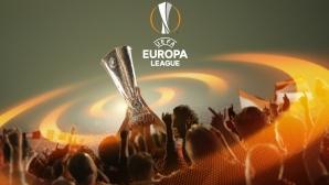 Ясни са първите пет 1/16-финалисти в Лига Европа (крайните резултати)