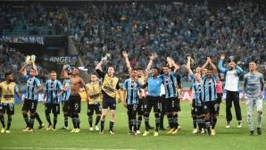 Гремио на финал за Копа Либертадорес