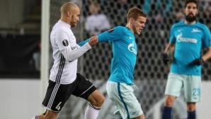 Късен гол класира Зенит, Реал Сосиедад пак отупа Вардар (видео)