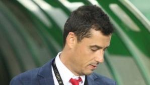 Томаш бесен, нахвърли се на собствените си играчи