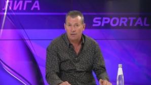 Майкъла в студиото на Sportal.bg: Лудогорец доказваха, че са големите звезди, а ЦСКА са негрите и работниците (видео)