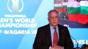 България е готова за старта на Мондиал 2018! София, Варна и Русе са градовете ни домакини (видео + галерия)