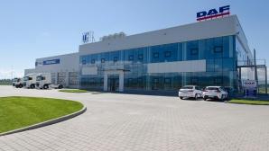 Турботракс с нов модерен търговско-сервизен комплекс