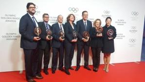 БНТ с престижна награда от Международния олимпийски комитет