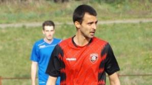 Карнобат биха Загорец в зоналния финал за Купата на АФЛ
