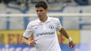 Трансфер на бразилец в Левски пред провал