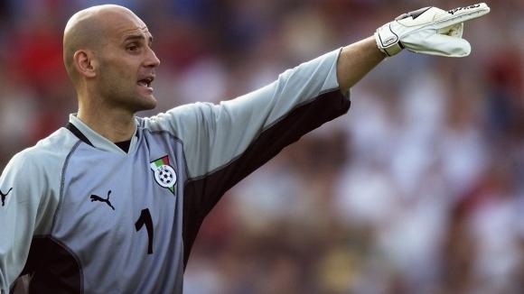 Здравков: На Мондиал'98 спряхме да играем срещу Испания