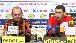 """Александър Попов: Загубихме зала """"Армеец"""" (видео)"""