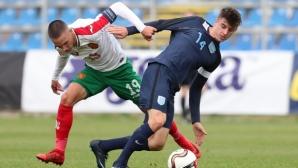 Суперталантът на световния футбол осигури победа на Англия над силна България (видео+галерия)