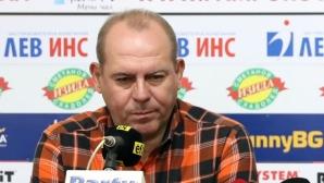 Мариан Колев: ЦСКА ще има нова зала (видео)