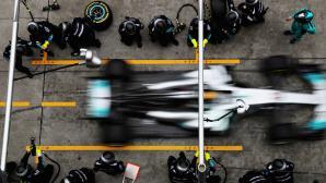 Мерцедес спечелиха още една титла във Формула 1