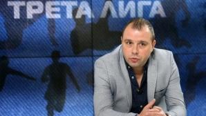 """4 от 4 за лидерите: """"Часът на Трета лига"""" с гост адвокат Михайлов, член на УС на Вихрен (видео)"""