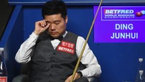 Очни проблеми принудили Дин да се откаже от Шанхай Мастърс?
