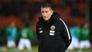 Саудитска Арабия маха треньора след загубата от България