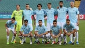 Феновете на Дунав публикуваха съобщение до всички, които обичат клуба