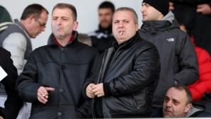 Помага ли Коко Динев на Вихрен и има ли клубът пари за Втора лига? (видео)