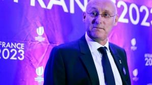 Франция ще бъде домакин на световното първенство по ръгби през 2023 година