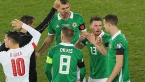 Северна Ирландия иска компенсация от ФИФА заради спорната дузпа